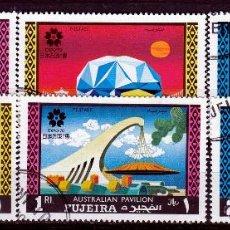 Sellos: FUJEIRA 1970 SERIE: OSAKA, EXPO 70, JAPON *.MH. Lote 53318495