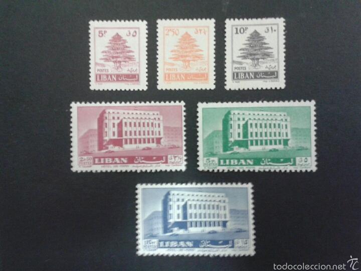 SELLOS DE LÍBANO. YVERT 184/9. SERIE COMPLETA NUEVA CON CHARNELA. (Sellos - Extranjero - Asia - Otros paises)