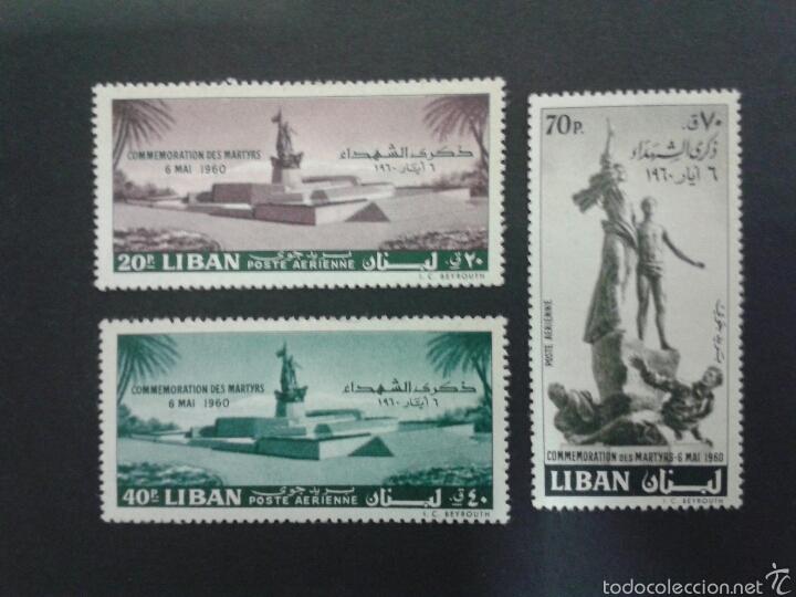 SELLOS DE LÍBANO. YVERT A-193/5. SERIE COMPLETA NUEVA CON CHARNELA. (Sellos - Extranjero - Asia - Otros paises)