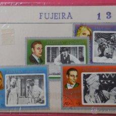 Sellos: FUJEIRA. 4 SELLOS DIFERENTES.. Lote 53886522