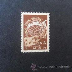 Sellos: TIMOR,COLONIA PORTUGUESA,1949,75º ANIV.UNION POSTAL UNIVERSAL,AFINSA 270*,SCOTT 255*,NUEVO,POCO FIJA. Lote 54006434