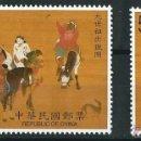 Sellos: REPUBLICA DE CHINA-TAIWAN 1998 ANTIGUA PINTURA CHINA DINASTIA YÜAN. Lote 54077955