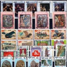 Sellos: KAMPUCHEA (16-209) LOTE 135 SELLOS DIFERENTES *.MH (4 FOTOS). Lote 56115209