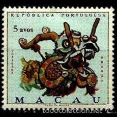 Sellos: MACAO [COLONIA PORTUGUESA] 1971- YV 0422 AFI 0426 *CON/CH. Lote 56799865