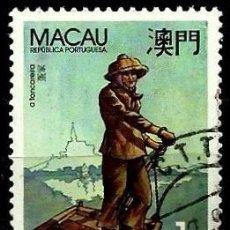 Sellos: MACAO [COLONIA PORTUGUESA] 1989- YV 0582 AFI 0587. Lote 56800571