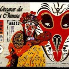 Sellos: MACAO [COLONIA PORTUGUESA] 1998- MI BL57 AFI BL58 (HOJA BLOQUE) ***NUEVO. Lote 56802841