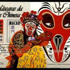 Sellos: MACAO [COLONIA PORTUGUESA] 1998- MI BL57I AFI BL58 (HOJA BLOQUE) ***NUEVO. Lote 56802878