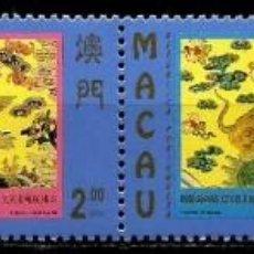 Sellos: MACAO [COLONIA PORTUGUESA] 1998- MI 0982/85 AFI 0960/63 (SERIE) ***NUEVO. Lote 56802932