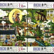 Sellos: MACAO [COLONIA PORTUGUESA] 1998- MI 0987/90 AFI 0965/68 (SERIE) ***NUEVO. Lote 56803044