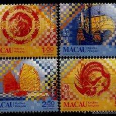 Sellos: MACAO [COLONIA PORTUGUESA] 1998- MI 0997/00 AFI 0995/98 (SERIE) ***NUEVO. Lote 56803218