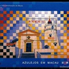 Sellos: MACAO [COLONIA PORTUGUESA] 1998- MI BL61 AFI BL63 (HOJA BLOQUE) ***NUEVO. Lote 56803323