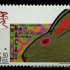Sellos: MACAO [COLONIA PORTUGUESA] 1999- MI 1002 AFI 0980 (SERIE) ***NUEVO. Lote 56803365