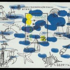 Sellos: MACAO [COLONIA PORTUGUESA] 1999- MI BL64 AFI BL66 (HOJA BLOQUE) ***NUEVO. Lote 56803554