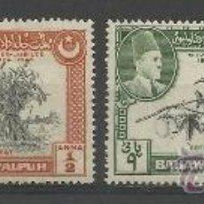 Sellos: BAHAWALPUR. PANYUD (.PAKISTAN) 1949.(16-358 )SERIE.. **.MNH. Lote 57053025