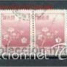 Sellos: FLORES DE FORMOSA-TAIWAN. SELLOS AÑO 1955. Lote 57449120