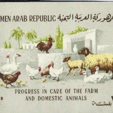 Sellos: YEMEN 1966 HOJA BLOQUE. ANIMALES DOMESTICOS. Lote 57752130