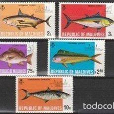 Sellos: REPUBLICA DE MALDIVAS. 1973, PECES. **.MNH (16-297). Lote 58691917