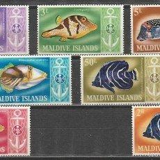 Sellos: ISLAS MALDIVAS. 1967.(16-302) SERIE: PECES TROPICALES **.MNH. Lote 58692413