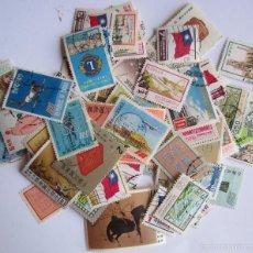 Sellos: 69 SELLOS USADOS TAIWAN. Lote 59105670