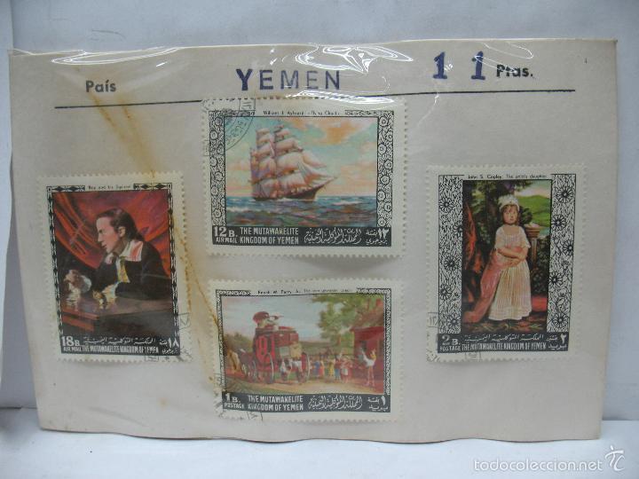 LOTE DE 4 SELLOS DE YEMEN (Sellos - Extranjero - Asia - Otros paises)