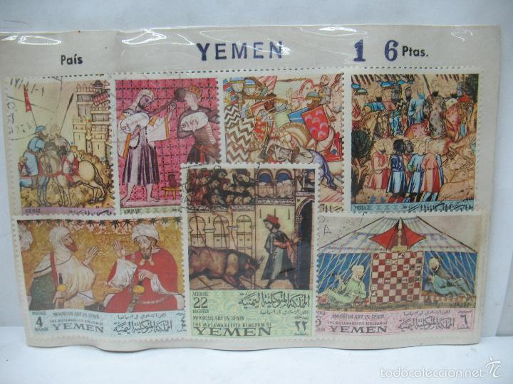 LOTE DE 7 SELLOS DE YEMEN (Sellos - Extranjero - Asia - Otros paises)