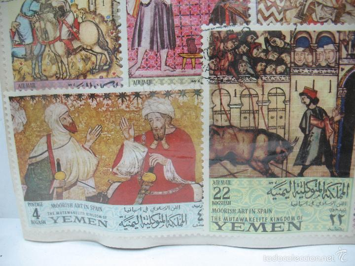 Sellos: Lote de 7 sellos de Yemen - Foto 5 - 60566559