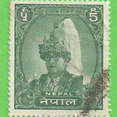 Sellos: NEPAL - MICHEL 160 - YVERT 151 - JEFES DE ESTADO - REY MAHENDRA. (1962).. Lote 66925306