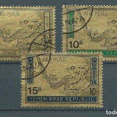 Sellos: YEMEN ARAB REPUBLIC, 1968, CANCILLER ADENAUER, USADOS. Lote 71241515
