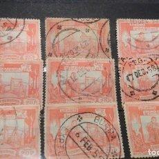 Sellos: 9 SELLOS DE BIRMANIA DE 1954. Lote 74263719