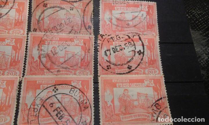 Sellos: 9 SELLOS DE BIRMANIA DE 1954 - Foto 2 - 74263719