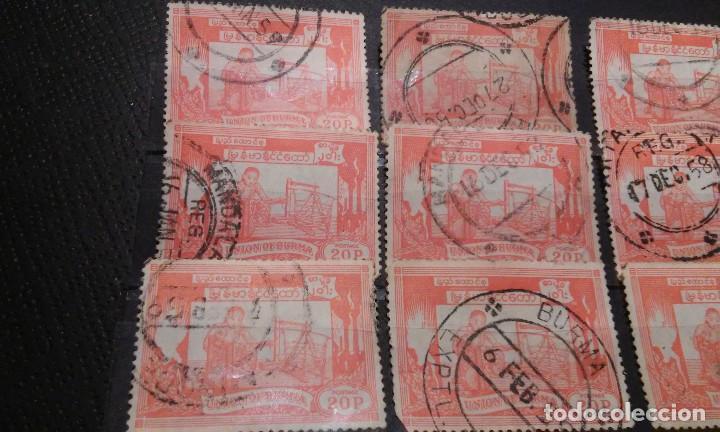 Sellos: 9 SELLOS DE BIRMANIA DE 1954 - Foto 3 - 74263719