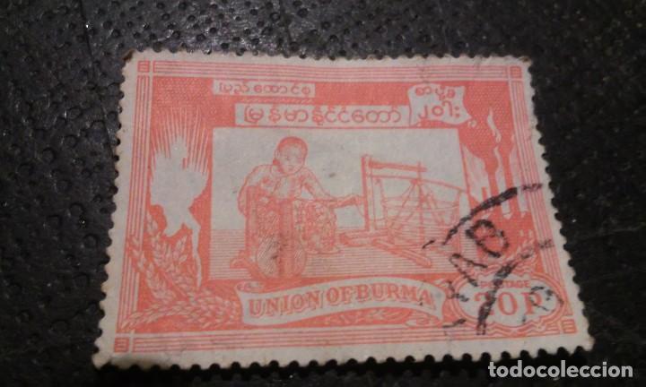 Sellos: 9 SELLOS DE BIRMANIA DE 1954 - Foto 4 - 74263719