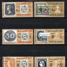 Sellos: UMM AL QIWAIN.1966. SERIE. FERIA INTERNACIONAL DEL SELLO. EL CAIRO. *,MH (17-399-2). Lote 76973201