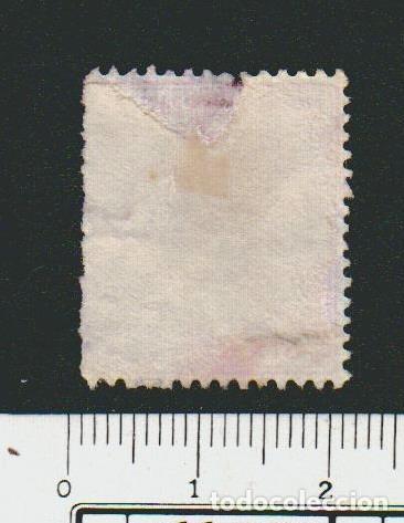 Sellos: Ceilan ( Colonia Británica ).1903-04.-6 cent.Yvert 147.Usado. - Foto 2 - 78266349