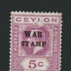 Sellos: CEILAN ( COLONIA BRITÁNICA ).1918.-5 CENT.SOBRECARGADO.YVERT 202.USADO.. Lote 78267041