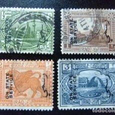Sellos: IRAK IRAQ 1924 TIMBRES DE 1923 SURCHARGÉS YVERT S 34 / 35 + 37 / 38 º FU . Lote 78408849