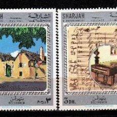 Sellos: SHARJAH. 1970 (17-573) BEETHOVEN. *,MH. Lote 80824203