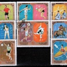 Sellos: SHARJAH. 1972 (17-575) JJOO , MUNICH '72 *.MH. Lote 80824347