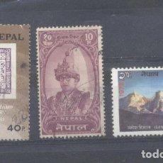 Sellos: LOTE DE SELLOS DE NEPAL. Lote 80836319