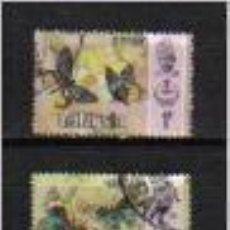 Sellos: MARIPOSAS DEL ESTADO DE PERAK, MALASIA, SELLOS AÑO 1971. Lote 81060928