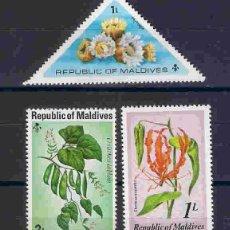 Sellos: FLORES DE ISLAS MALDIVAS. SELLOS AÑOS 1975/6/9. Lote 83785648