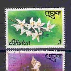Sellos: FLORES DE BHUTAN. SELLOS AÑO 1976. Lote 84654636