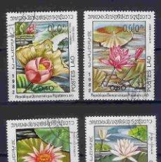 Sellos: FLORES DE LAOS. SELLOS AÑO 1982. Lote 210972526