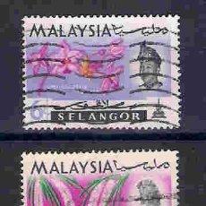 Sellos: FLORES DE MALASYA. SELLOS AÑO 1965. Lote 84690276