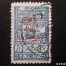 Sellos: SIRIA SYRIE , REPÚBLICA , YVERT Nº 295 , 1945. Lote 84854336