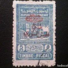 Sellos: SIRIA SYRIE , REPÚBLICA , YVERT Nº 295 , 1945. Lote 84854504