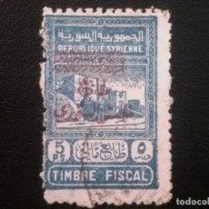 Sellos: SIRIA SYRIE , REPÚBLICA , YVERT Nº 295 A , 1945. Lote 84854728