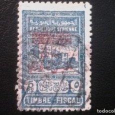 Sellos: SIRIA SYRIE , REPÚBLICA , YVERT Nº 295 A , 1945. Lote 84854816