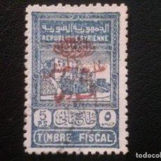 Sellos: SIRIA SYRIE , REPÚBLICA , YVERT Nº 296 A , 1945. Lote 84855420