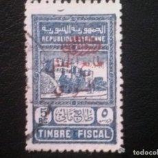 Sellos: SIRIA SYRIE , REPÚBLICA , YVERT Nº 296 A , 1945. Lote 84855532